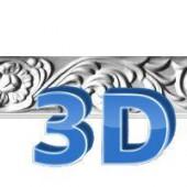 2 м - экструдированный цветной 3D МартинПласт